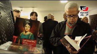 افتتاح معرض ومتحف الملكة فريدة بـ«قاعة الشموع»