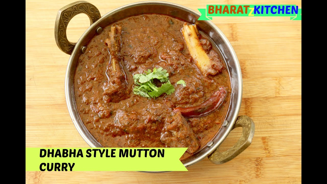 Dhaba style mutton curry indian mutton curry spicy punjabi dhaba style mutton curry indian mutton curry spicy punjabi mutton curry recipe bharatzkitchen youtube forumfinder Image collections