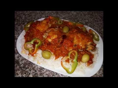 شهيوات ام وليد دجاج بالطماطم و الارز