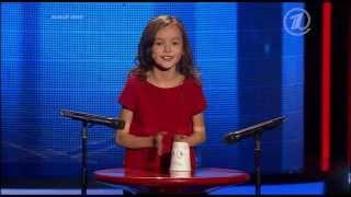 """Download Арина Данилова """"Quizás, quizás, quizás"""" - СП - Голос.Дети - Сезон1 Mp3 and Videos"""