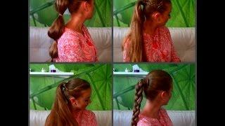 Прически для мам. Простые прически на длинные волосы. Hairstyle for long hair