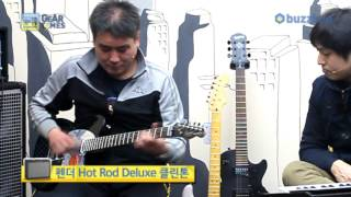 Squier 일렉기타 Standard Telecaster Black and Chrome (Special Edition)