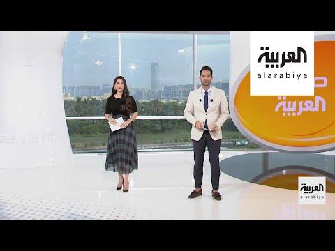 صباح العربية الحلقة الكاملة | 5 آلاف متطوع سعودي لتجارب لقاح كورونا  - نشر قبل 4 ساعة