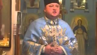 Проповідь отця Тараса Баїка на Свято Покрова Пресвятої Богородиці
