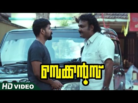 Seconds Malayalam Movie Scenes HD | Vinay...