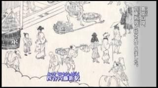 都立中央図書館所蔵「江戸名所図会(えどめいしょずえ)」2