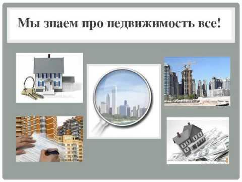 Рдн строительная компания строительная компания полимонт