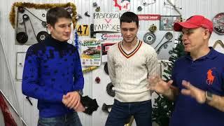 """ПРЯМОЙ ЭФИР """"РАЗГОВОР V ГАРАЖЕ"""" №47 про Drift Weekend и участники YDL то есть ростовские пилоты"""