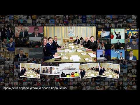 Зеленский призвал США усилить санкции против России Украина Бывший СССР