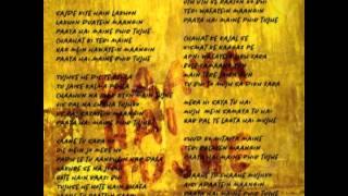Khatta Meetha - Sajde (Karaoke)