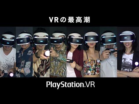 PlayStation VR 體驗「VR之高潮」最期待的畫面出現了!