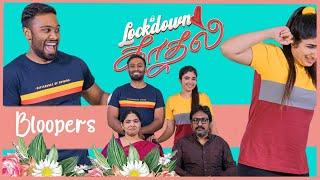 Eruma Saani | Lockdown Kadhal | Bloopers