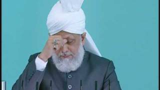 Friday Sermon: 18th June 2010 - Part 5 (Urdu)
