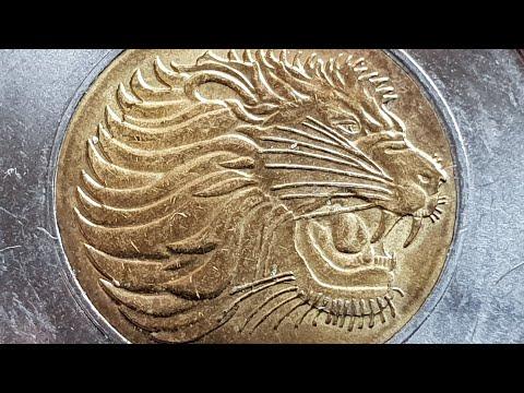 Current Coins Of Ethiopia