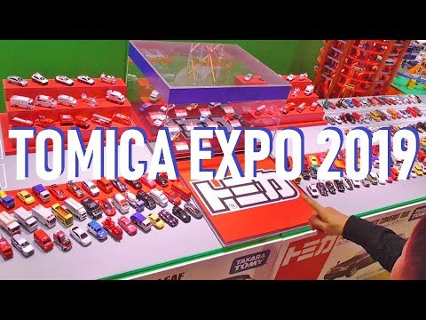 トミカ博 大阪 2019プラレール ハイパーレスキュー まちをまもるクルマ大集合 tomy car tomica expo