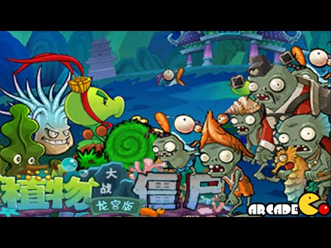 Plants Vs Zombies 2: NEW UPDATE Dragon King of the East Sea Part 1