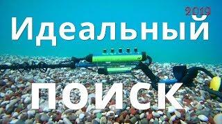 Мечта а не коп!Пляжный поиск золота в идеально чистой воде