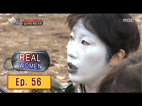 [Real men] 진짜 사나이 - camouflage honor student Kim Yeong hee 20160327