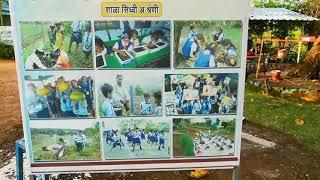 यह नहीं देखा तो क्या देखा | Savarpada school's incredible work |