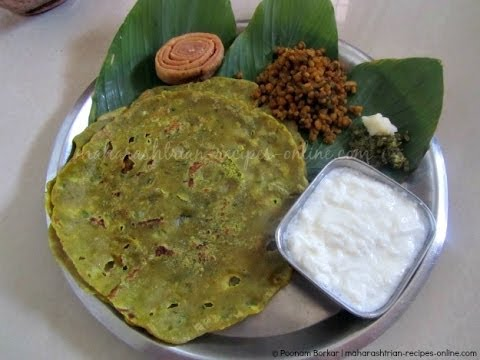 Bhajaniche thalipeeth mugachi usal traditional maharashtrian bhajaniche thalipeeth mugachi usal traditional maharashtrian recipe indian breakfast recipe youtube forumfinder Image collections