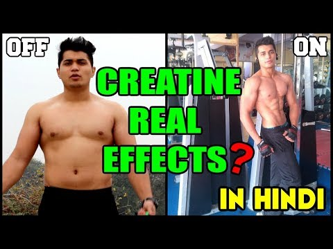 Creatine Effects Everything You Should Know | Creatine Before After