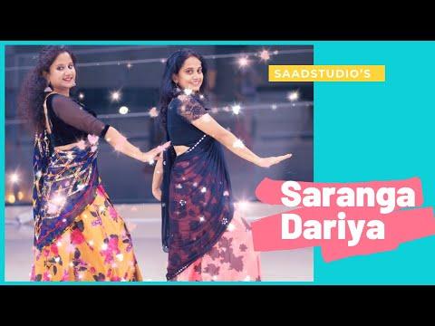 Saranga Dariya Video Song | Sai Pallavi, Naga Chaitanya | lovestory songs | saadstudio