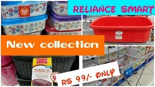 Reliance Smart Cheapest New Collection | Organizers starting from Rs99/- | SuperStylish Namrata