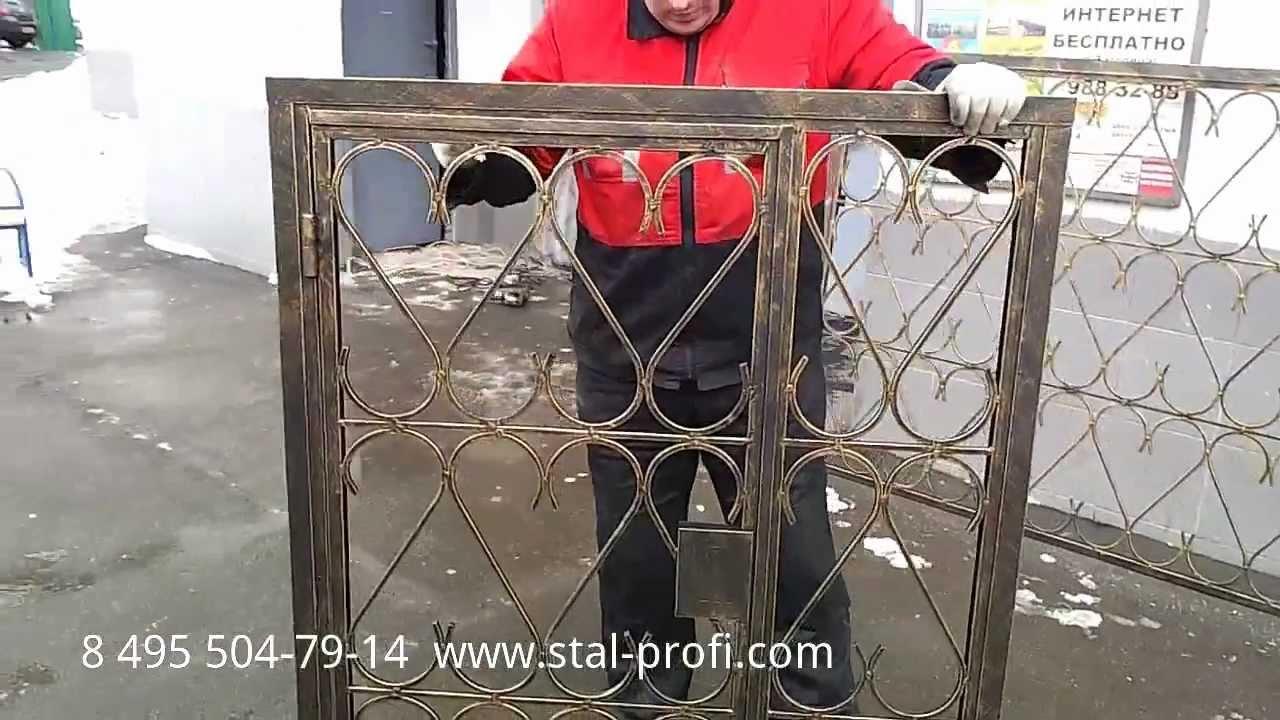 Московская область Клинский район с.Воздвиженское - YouTube