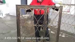 Стальные решётки на окна.Решётки для дачи.(Производство и монтаж стальных решеток и дверей http://stal-profi.com/window-accessuari/reshetki Стальные решетки с установкой..., 2012-03-22T23:30:22.000Z)