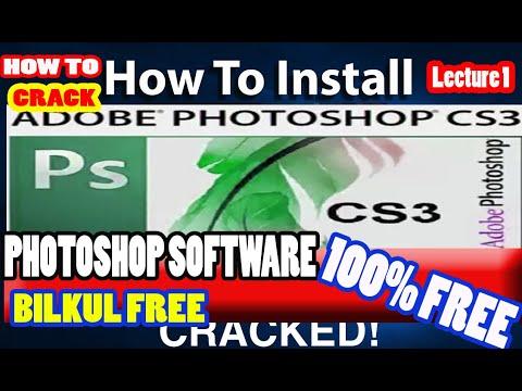 How To Install Photoshop CS3 In Urdu| Adobe Photoshop | Najeebs |Free Software Shop
