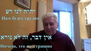 Лучшая песня на иврите: