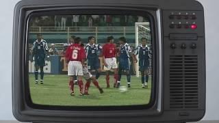 Singapore vs Vietnam (AFF Championship 1998: Final Extended Highlights)