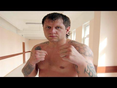 Александр Емельяненко - боксер от природы