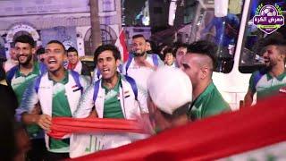لحظة وصول منتخبنا الى الفندق بعد الفوز على ايران ضمن تصفيات كاس العالم 2022