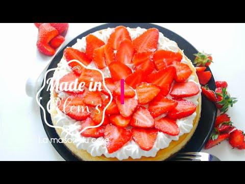 cheesecake-vanille-fraises-|-strawberry-recipe