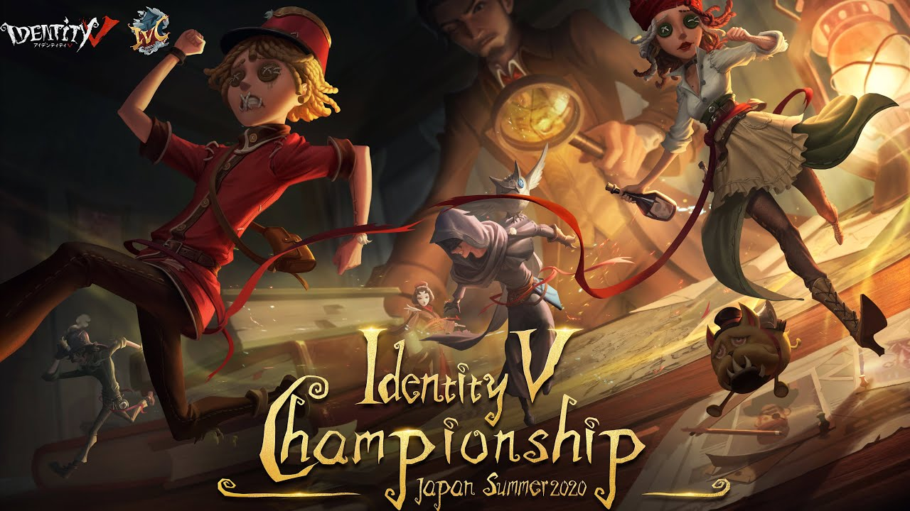 IdentityV Championship グループマッチ Day3(2020年度夏季IVC)