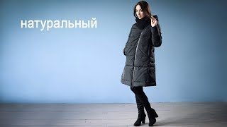 Обзор зимней куртки Clasna CW17D032CH. Jacket winter for women review Clasna 2017-2018.
