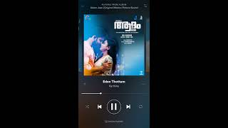 Adam Joan Eden Thottam Nattone Extended Full Song- Karthika