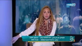 ريهام سعيد  تكشف  عن مفاجأة في حادث  مزرعة