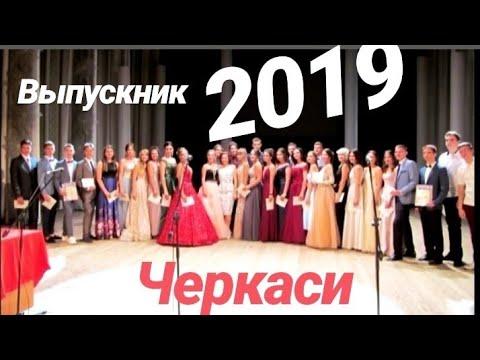 Берегиня рулить! ВИПУСК 2019.