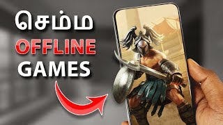 10 செம்ம Offline Games | Top 10 Best Offline Games for Android in 2018
