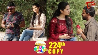 Fun Bucket | 224th Episode | Funny Videos | Telugu Comedy Web Series | Nagendra K | TeluguOne