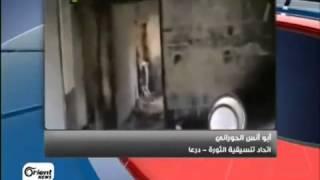 اورينت - معاذ العبدالله و أبو انس الحوراني - درعا 17-6-2013