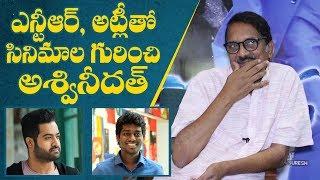 Ashwini Dutt about movies with NTR, Atlee and Vijay Deverakonda || Devadas