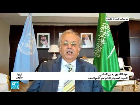 ما هي النتائج التي حققها مؤتمر المانحين لدعم اليمن؟  - نشر قبل 32 دقيقة