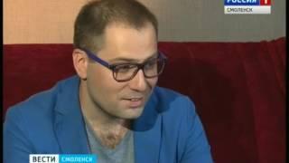 Прославленный скрипач Дмитрий Коган дал концерт в Смоленске(, 2016-08-08T15:41:12.000Z)