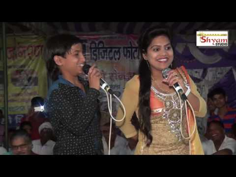 CHUTUKALE AASHISH (HARI MIRCH) HARYANVI WITH CHAMMA TIWARI