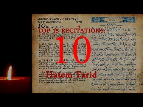Top 15 Recitations: 10 - Hatem Farid