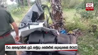 Army Major and a Corporal killed in road accident
