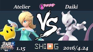 ウメブラ22 WB3 Atelier vs Daiki / UMEBURA22 スマブラWiiU 大会